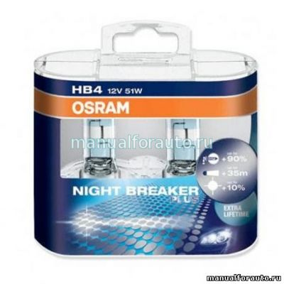 Автолампа Osram HB4/9009 (51) NIGHT BREAKER PLUS 12V (2шт)