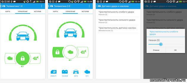 StarLine модуль GSM+GPS M31