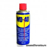 Смазка WD-40 400г