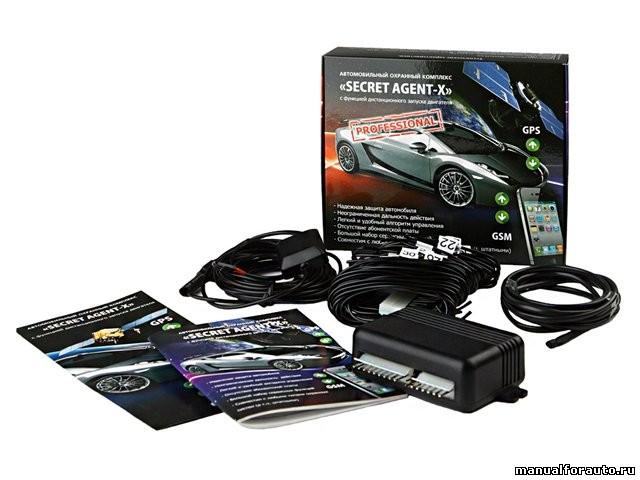 Обзор Охранной системы Secret Agent X с авто запуском двигателя