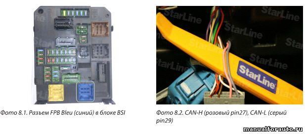 Подключаем CAN-шину в синем разъеме (FPB Bleu) блока 8SI.