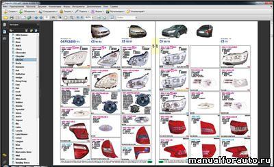 Оптика Depo каталог 2011.11 Штатная и тюнинговая