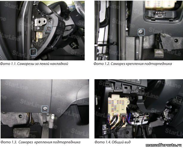 снимаем левую накладку торпедо Hyundai Santa Fe