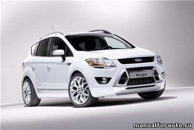 Ford Kuga руководство по эксплуатации