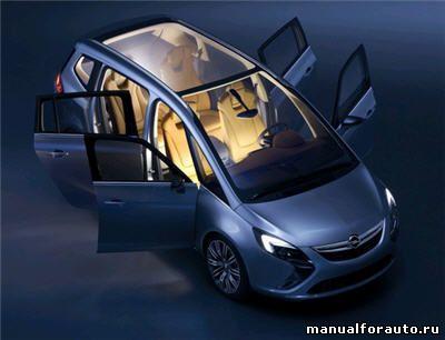 Opel Zafira Tourer Руководство по эксплуатации