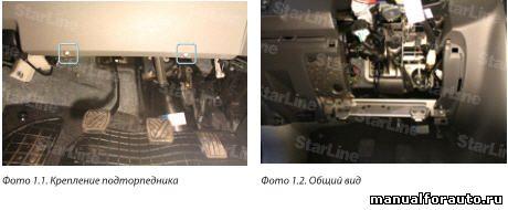 Снимаем подторпедник Suzuki SX4