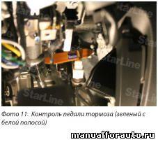 В случае если на Suzuki SX4 установлена АКПП