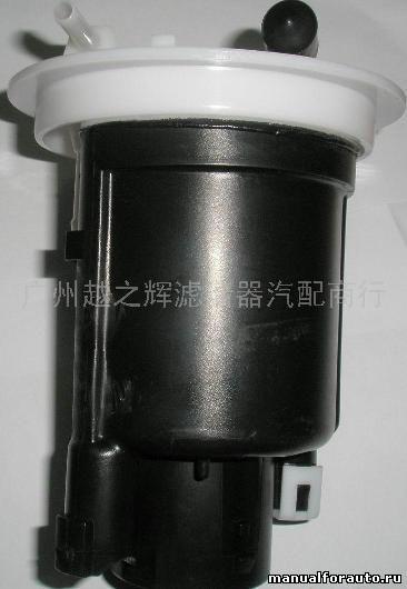 Давайте рассмотрим - топливный фильтр тонкой очистки. Вот такой фильтр в Lancer 9 (Лансер 9 - CS3A, CS3W, CS9A, CS9A) - MR552781