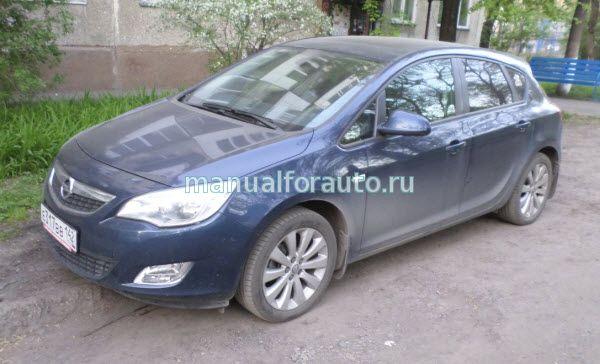 Установка сигнализации на Opel Astra J Старлайн A91