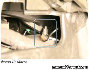 Подключаем провод массы сигнализации и CAN-модуля. Крепление к шпильке штатной массы