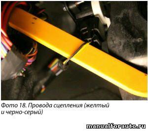 Для имитации нажатия на педаль сцепления на Chevrolet Cruze с МКПП необходимо подключиться к разъему педали по схеме 3