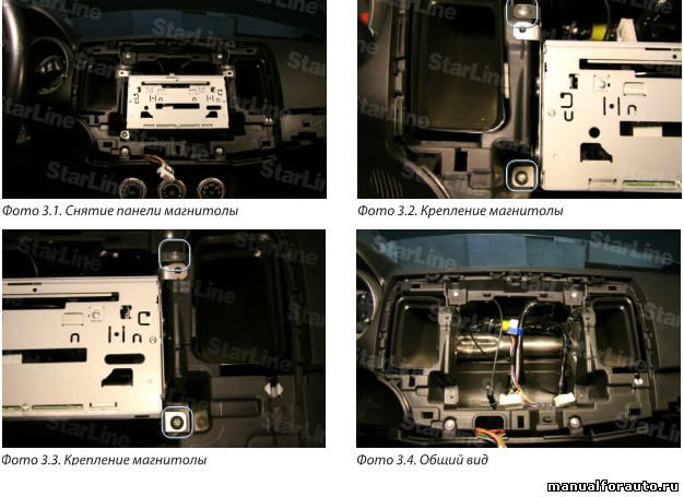 Снимаем переднюю панель магнитолы Mitsubishi Lancer X (крепление на защелках), откручиваем 4 самореза крепления магнитолы и вынимаем ее
