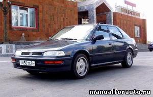 Honda Concerto с 1990 года руководство по ремонту