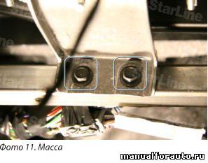 Подключаем провода массы сигнализации и CAN-модуля