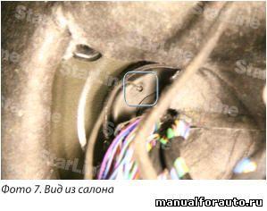Провода под капот прокладываем через штатную резинку за бардачком Ford Mondeo