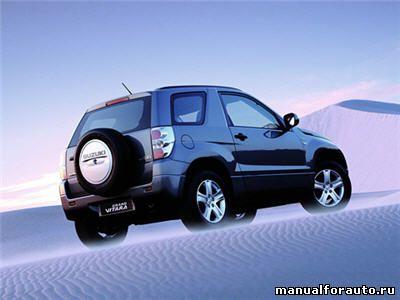 Suzuki Grand Vitara, Suzuki Escudo Руководство по ремонту