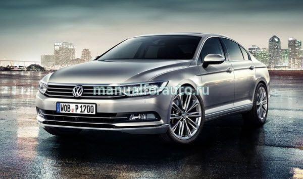 VW Passat B8 с 2015 года установка сигнализации