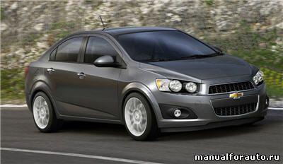 Chevrolet Aveo Руководство по эксплуатации модель с 2012 года