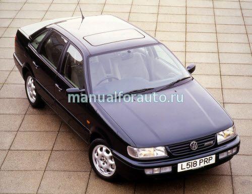 Руководство по ремонту VW Volkswagen Passat ВЗ, В4