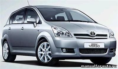 Toyota corolla verso Руководство по ремонту Toyota corolla verso Скачать