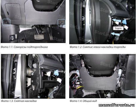 Снимаем подторпедник Mitsubishi ASX