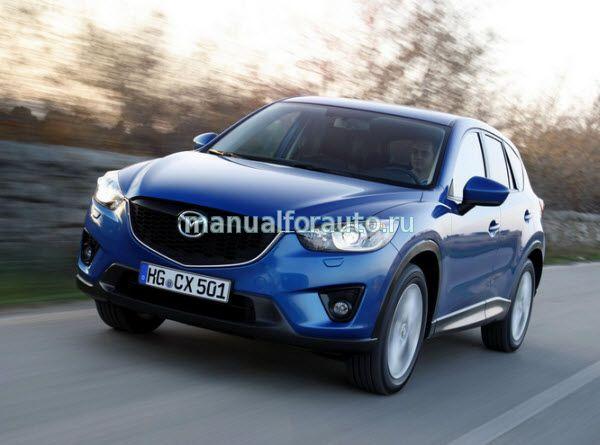 Mazda cx 5 Руководство по ремонту