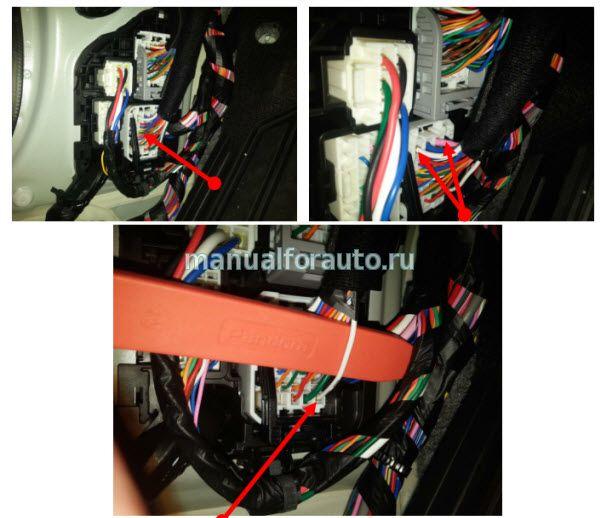 Подключение автозапуска KIA Optima с системой START/STOP