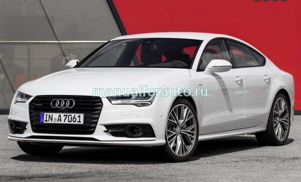 Audi A7 4G руководство