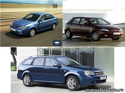 Аксессуары Chevrolet Lacetti, Шевроле Лачетти