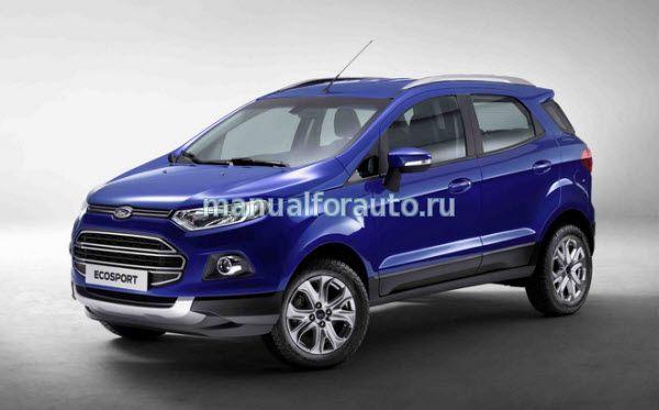 Ford EcoSport Установка сигнализации