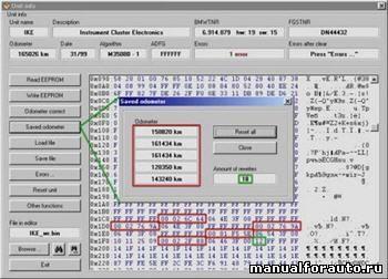 Программа диагностики BMW Scanner v.1.2.3 - 1.3.6, а также схемы адаптеров