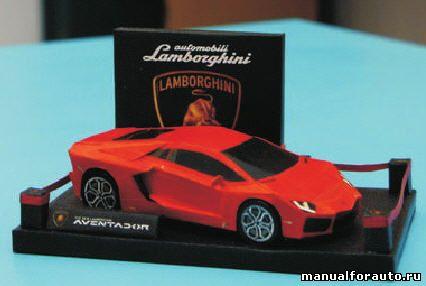Lamborghini Aventador модель