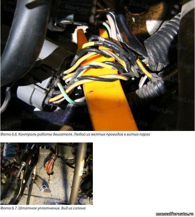 Устанавливаем под капотом Mazda CX 7 сирену, концевик и датчик температуры