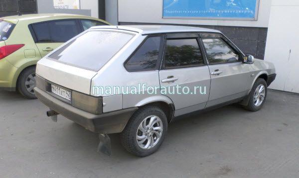 ВАЗ-2108, 2109, 21099 руководство
