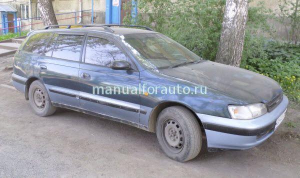 Toyota Caldina руководство