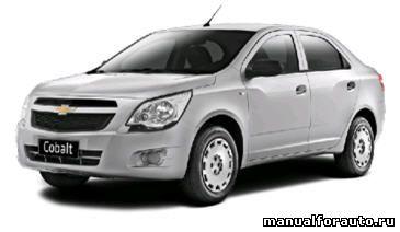 Установка сигнализации на Chevrolet Cobalt 2013, StarLine B94, Шевроле Кобальт