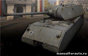 Танк Maus Модель из бумаги