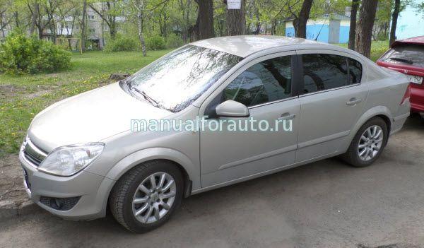 Установка сигнализации на Opel Astra H StarLine A92 CAN
