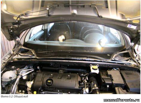Для установки сирены под капотом Peugeot 308