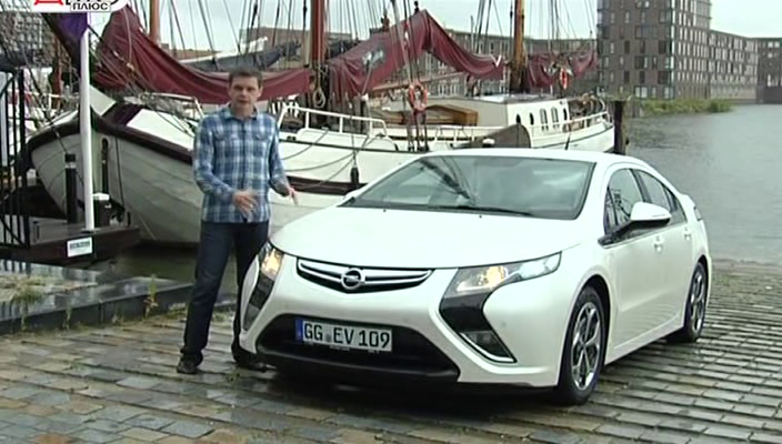 Opel Ampera Тест драйв электромобиля, Опель Ампера Видео