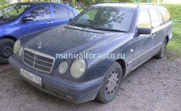 Mercedes Benz E-Класс Ремонт
