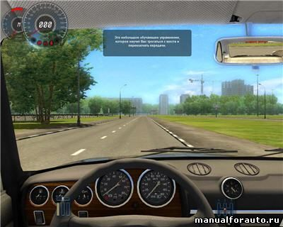 Учебный автосимулятор 3d инструктор