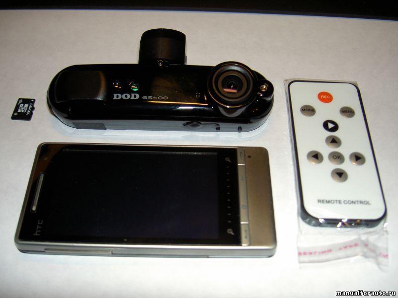 Автомобильный регистратор GS600 DOD, Обзор Регистратора GS600 DOD