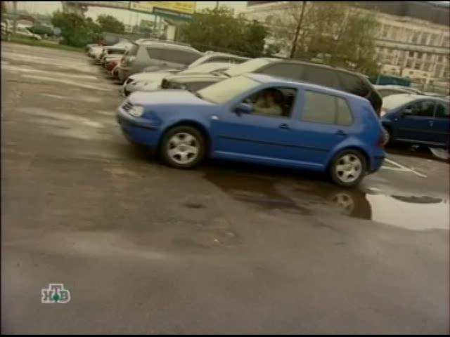 VW Golf 4 Секонд-тест, Фольксваген Гольф 4 тест драйв