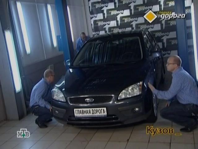 Ford Focus 2 Секонд-тест, Форд фокус 2 с пробегом, Видео