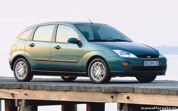 Ford Focus с 1998 года руководство по обслуживанию и ремонту автомобиля, форд фокус 1 ремонт
