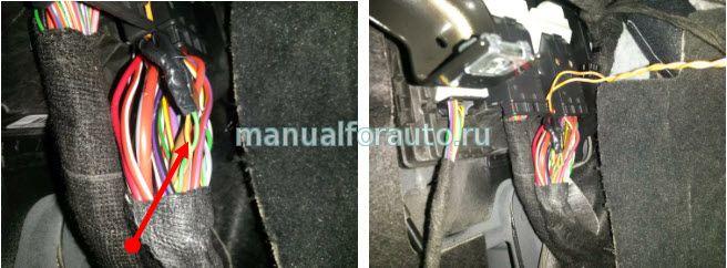 Подключение к CAN-шине AUDI Q7
