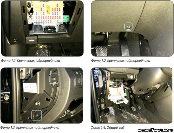 Снимаем подторпедникn Hyundai Solaris