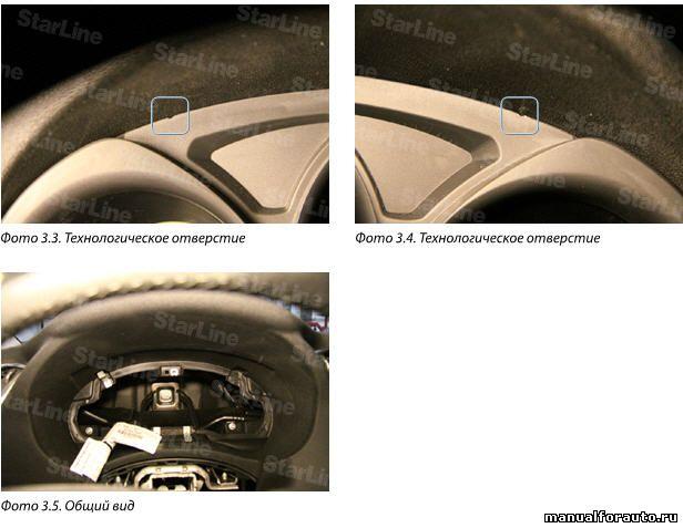 Снимаем верхнюю часть облицовки рулевого механизма Citroen C4