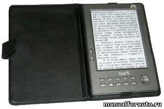 электронные книги Тест